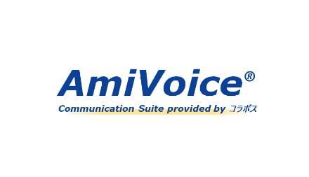 AmiVoice
